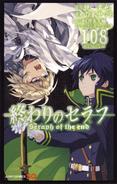 Fan Book 108 Cover