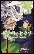 Fan Book 108 Cover