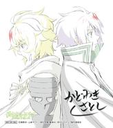 Yu and Mika Animate illustration
