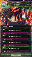 0193 Seishirō Hīragi deathblow