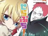 "Serapetit! ""Seraph of the End"" four-frame manga"