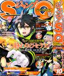 Weekly Shonen 3