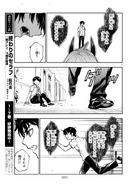 Noya in Catastrophe manga speaks to Guren