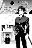 Guren's arrival 16 Manga