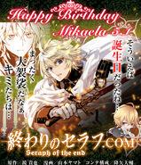 Happy Birthday Mikaela!