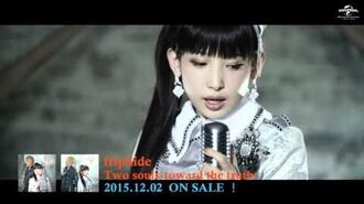 【fripSide】10thシングル「Two souls –toward the truth-」PV -short ver.-
