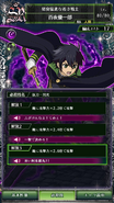 0006 Yūichirō Hyakuya deathblow