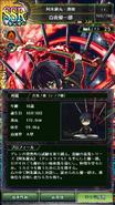 0182 Yūichirō Hyakuya profile