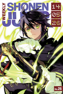 Weekly Shonen May 2014 issue