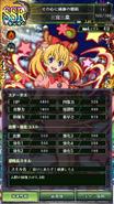 0224 Mitsuba Sangū stats