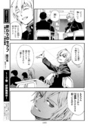 Catastrophe at Sixteen Manga ch 2 (27)