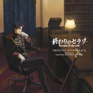 Seraph of the End Original Soundtrack Cover
