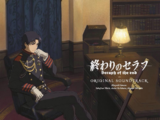 Seraph of the End Original Soundtrack