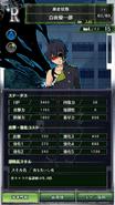 0212 Yūichirō Hyakuya stats