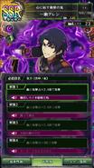 0042 Guren Ichinose deathblow
