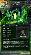 0183 Yoichi Saotome profile