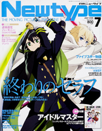 Newtype July 2015 issue cover