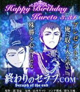 Happy Birthday Kureto!