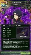0042 Guren Ichinose profile