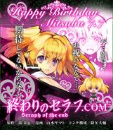 Happy Birthday Mitsuba!
