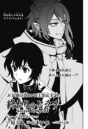 Chapter 51 (Japanese)