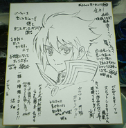 Seraph of the End - Signed Yu before anime broadcast (2014-12-19)