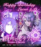 Happy Birthday Lacus!