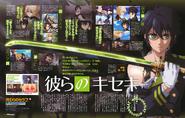 Newtype December 2015 issue spread