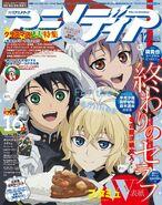 Christmas with Shinoa, Yu, and Mika