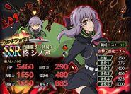 0301 Shinoa Hīragi Preview