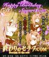 Owari no Seraph - Happy Birthday - Sayuri Hanayori
