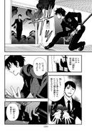 Catastrophe at Sixteen Manga ch 2 (50)