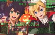Halloween 2015 issue Newtype spread