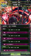 0182 Yūichirō Hyakuya deathblow