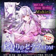 Happy Birthday Mahiru! (2017)