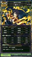 0039 Guren Ichinose stats
