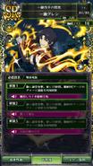 0039 Guren Ichinose deathblow
