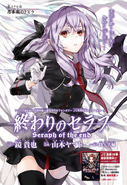 Chapter 67 (Japanese)