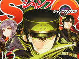 Seraph of the End Manga Publishers
