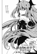 Chapter 68 (Japanese)