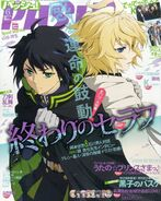 Seraph of the End - PASH! Magazine Cover