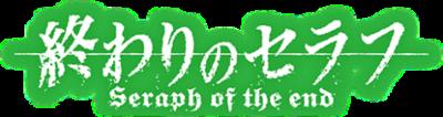 Owari no Seraph Logo