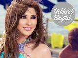 Yekhreb Baytak