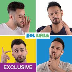 Anthony Touma feat. Mohamed Attia Kol Leila