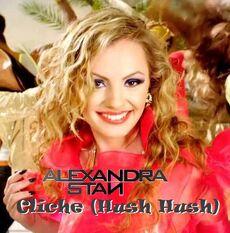 Cliche Hush Hush