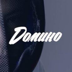Grafa Domino