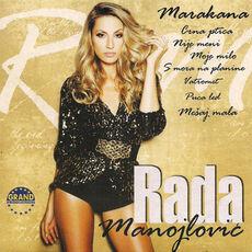 Rada-Manojlovic-Marakana