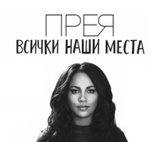 Bulgaria43