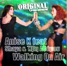 Anise K. feat. Ivi Adamou & Shaya