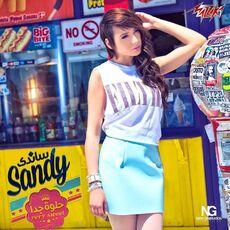 Sandy Very Sweet